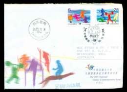 China ROC Taiwan 2001 National Games FDC Lot51703 - Taiwán (Formosa)