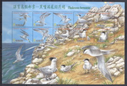 China ROC Taiwan 2002 Conservation Of Birds Sheetlet MUH - Taiwán (Formosa)