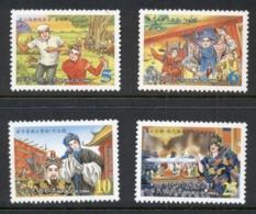 China ROC Taiwan 2002 Taiwanese Opera MUH - Taiwan (Formosa)