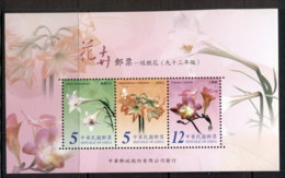 China ROC Taiwan 2004 Flowers MS MUH - Taiwán (Formosa)