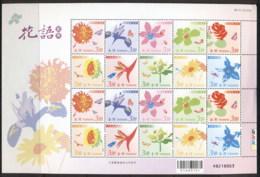 China ROC Taiwan 2007 Greetings, Flowers 2xsheetlet MUH - Taiwán (Formosa)