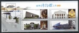 China ROC Taiwan 2007+ Buildings MS MUH - Taiwán (Formosa)