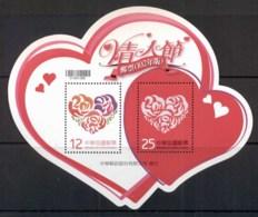 China ROC Taiwan 2007+ Valentines Day MS MUH - Taiwan (Formosa)