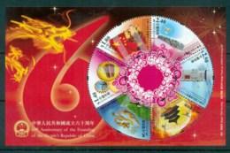 China ROC Taiwan 2009 60th Anniv. Founding PRC MS MUH Lot83077 - Taiwán (Formosa)