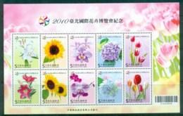 China ROC Taiwan 2010 Flowers MS MUH Lot83063 - Taiwan (Formosa)