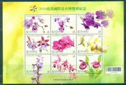 China ROC Taiwan 2010 Flowers Orchids MS MUH Lot83064 - Taiwán (Formosa)