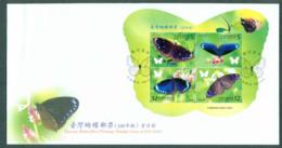 China ROC Taiwan 2011 Butterflies MS FDC Lot62138 - Taiwán (Formosa)