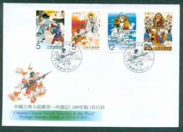 China ROC Taiwan 2011 Chinese Classic Novels FDC Lot62129 - Taiwan (Formosa)
