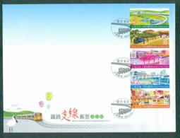 China ROC Taiwan 2011 Railway Branch Lines FDC Lot62133 - Taiwan (Formosa)
