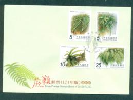China ROC Taiwan 2012 Ferns FDC Lot62130 - Taiwan (Formosa)