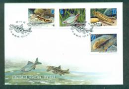 China ROC Taiwan 2012 Fishes Of Taiwan FDC Lot62131 - Taiwán (Formosa)