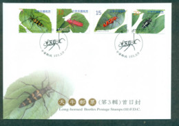 China ROC Taiwan 2012 Long Horned Beetles FDC Lot62135 - Taiwán (Formosa)