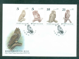 China ROC Taiwan 2012 Owls FDC Lot62137 - Taiwan (Formosa)