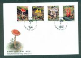 China ROC Taiwan 2012 Wild Mushrooms FDC Lot62132 - Taiwán (Formosa)