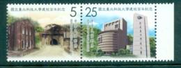 China ROC Taiwan 2013 Taipei University Of Technology MUH Lot83070 - Taiwan (Formosa)