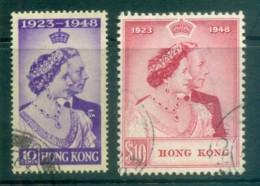 Hong Kong 1948 Silver Wedding FU Lot78167 - Hong Kong (1997-...)