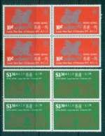 Hong Kong 1975 New Year Of The Rabbit Blk 4 MUH Lot46215 - Hong Kong (1997-...)