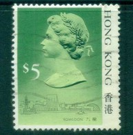 Hong Kong 1988 QEII Defins TyII $5 FU Lot78337 - Hong Kong (1997-...)