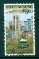 Hong Kong 1988 View & Tram $5 FU Lot78350 - Hong Kong (1997-...)