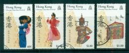 Hong Kong 1989 Cheung Chau Bun Festival FU Lot78353 - Hong Kong (1997-...)