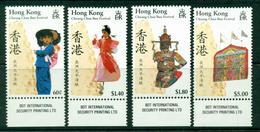 Hong Kong 1989 Cheung Chau Bun Festival MUH Lot18785 - Hong Kong (1997-...)