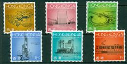Hong Kong 1989 Construction Projects MUH Lot18795 - Hong Kong (1997-...)