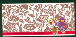 Hong Kong 1992 Year Of The Monkey Booklet Lot18826 - Hong Kong (1997-...)