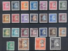 Hong Kong 1992-97 On QEII Definitives Asst (faults) FU/MLH - Hong Kong (1997-...)