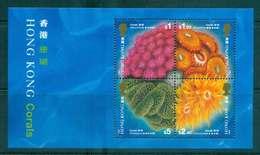 Hong Kong 1994 Corals MS MUH Lot46200 - Hong Kong (1997-...)