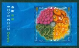 Hong Kong 1994 Corals MS MUH Lot82586 - Hong Kong (1997-...)