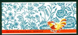 Hong Kong 1994 Year Of The Cock Booklet Lot18820 - Hong Kong (1997-...)