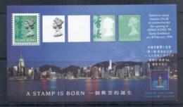 Hong Kong 1994 Definitive Stamp Sheetlet #8, A Stamp Is Born MS MUH - Hong Kong (1997-...)
