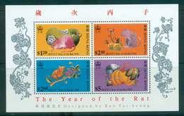 Hong Kong 1996 New Year Of The Rat MS MUH Lot46194 - Hong Kong (1997-...)