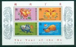 Hong Kong 1996 New Year Of The Rat MS MUH Lot82589 - Hong Kong (1997-...)
