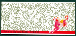 Hong Kong 1994 Year Of The Dog Booklet Lot18843 - Otros