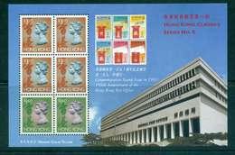 Hong Kong 1997 $1.60x2, $3.10x4 HK Classic Series #8 MS MUH Lot46207 - Hong Kong (1997-...)