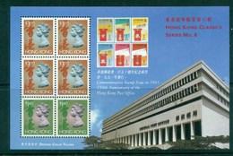 Hong Kong 1997 $1.60x2, $3.10x4 HK Classic Series #8 MS MUH Lot82588 - Hong Kong (1997-...)