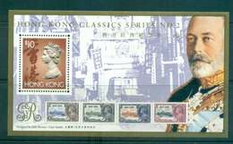 Hong Kong 1997 $10 Brown HK Classic Series #2 MS MUH Lot46204 - Hong Kong (1997-...)