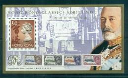 Hong Kong 1997 $10 Brown HK Classic Series #2 MS MUH Lot82591 - Hong Kong (1997-...)
