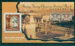Hong Kong 1997 $10 Brown HK Classic Series #6 MS MUH Lot46205 - Hong Kong (1997-...)