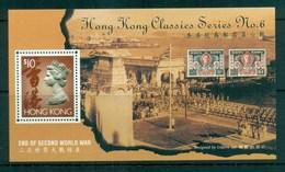 Hong Kong 1997 $10 Brown HK Classic Series #6 MS MUH Lot82590 - Hong Kong (1997-...)