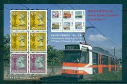 Hong Kong 1997 $2.10x2, $2.50x4 HK Classic Series #9 MS MUH Lot46208 - Hong Kong (1997-...)