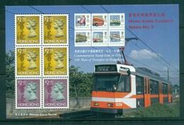 Hong Kong 1997 $2.10x2, $2.50x4 HK Classic Series #9 MS MUH Lot82593 - Hong Kong (1997-...)