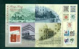 Hong Kong 1997 $5 HK Classic Series #10 MS MUH Lot46209 - Hong Kong (1997-...)