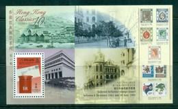 Hong Kong 1997 $5 HK Classic Series #10 MS MUH Lot82594 - Hong Kong (1997-...)