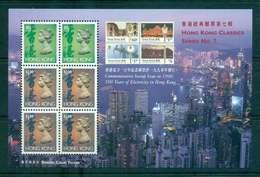 Hong Kong 1997 $5x2, $1.30x4 HK Classic Series #7 MS MUH Lot46206 - Hong Kong (1997-...)