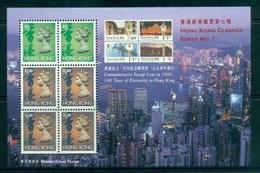 Hong Kong 1997 $5x2, $1.30x4 HK Classic Series #7 MS MUH Lot82592 - Hong Kong (1997-...)