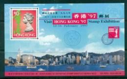 Hong Kong 1997 HK'97 Stamp Ex #3 MS MUH Lot82584 - Hong Kong (1997-...)