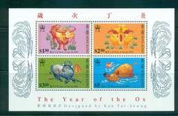 Hong Kong 1997 New Year Of The Ox MS MUH Lot46199 - Hong Kong (1997-...)