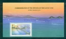 Hong Kong 1997 Opening Of Lantau Bridge MS MUH Lot46201 - Hong Kong (1997-...)